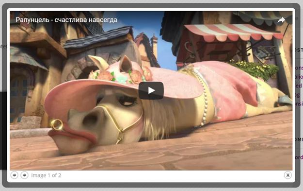 Рапунцель Счастлива навсегда  смотреть онлайн мультфильм